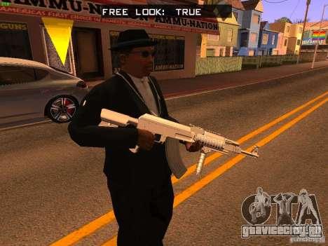 TeK Weapon Pack для GTA San Andreas