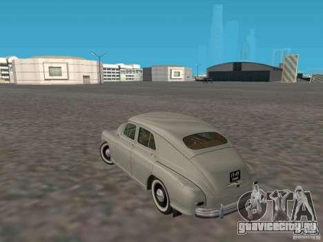 ГАЗ М20 Победа 1949 для GTA San Andreas вид сзади слева