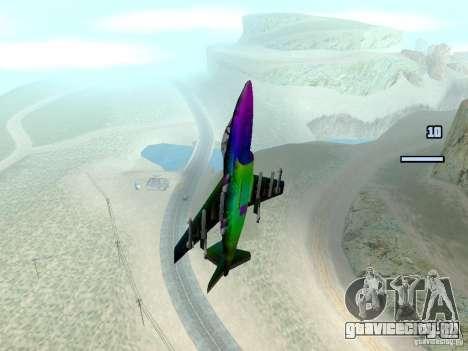 Colorful Hydra для GTA San Andreas вид сзади слева