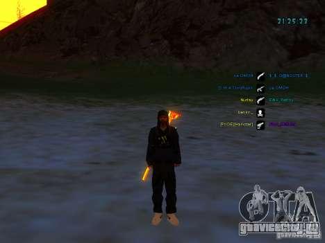 Skin pack для samp-rp для GTA San Andreas седьмой скриншот