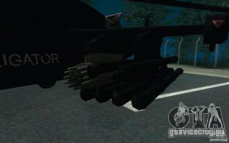 KA-52 ALLIGATOR v1.0 для GTA San Andreas вид справа