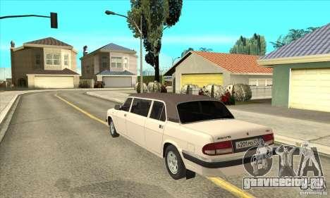 ГАЗ 3110 Лимузин для GTA San Andreas вид сзади слева