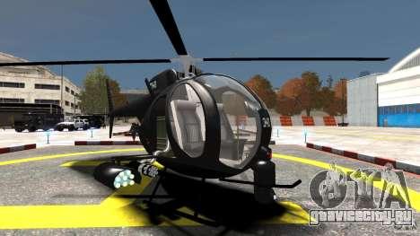 AH-6 LittleBird Helicopter для GTA 4