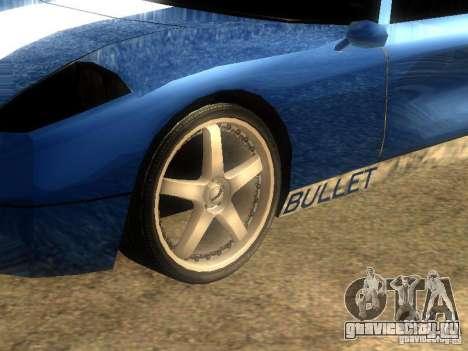 Bullet GT Drift для GTA San Andreas вид слева