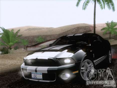 Ford Shelby Mustang GT500 2010 для GTA San Andreas колёса