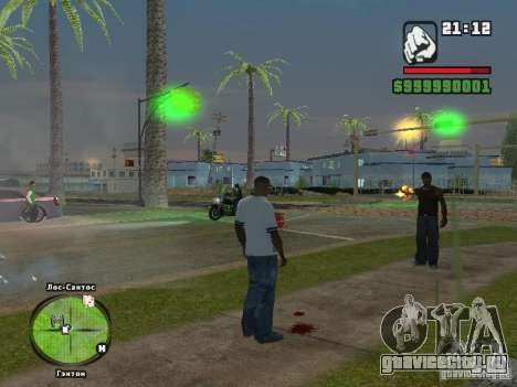 Футболка Adidas Crazy Dog для GTA San Andreas второй скриншот