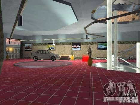Автосалон ВАЗ для GTA San Andreas