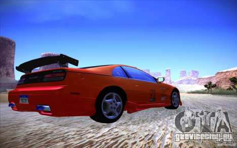 Nissan 300ZX Twin Turbo для GTA San Andreas вид сзади слева