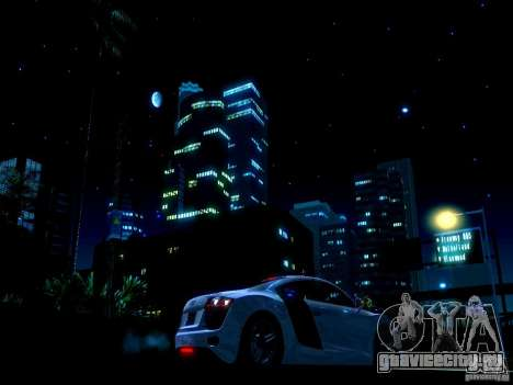 Звездное небо V2.0 (Для Одиночной игры) для GTA San Andreas третий скриншот