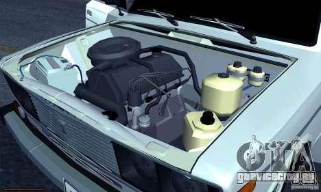 ВАЗ 2106 Бродяга для GTA San Andreas вид сбоку