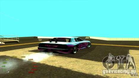 Pack vinyl для Elegy для GTA San Andreas третий скриншот