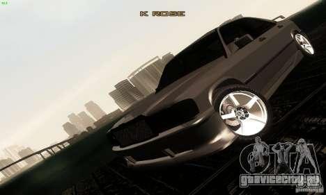 Mercedes-Benz 190E V2.0 для GTA San Andreas вид сбоку