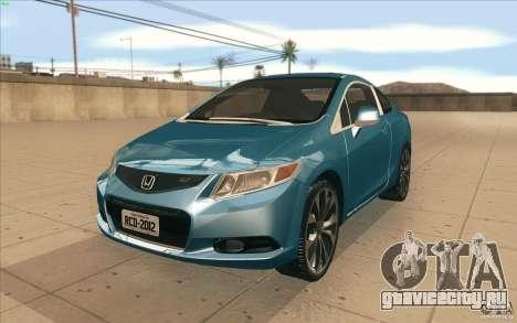 Honda Civic SI 2012 для GTA San Andreas вид слева