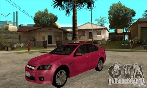 Chevrolet Lumina SS для GTA San Andreas