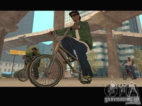 Family Skins Pack для GTA San Andreas второй скриншот
