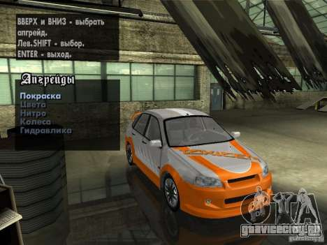 Lada Kalina Sport Tuning для GTA San Andreas вид сбоку