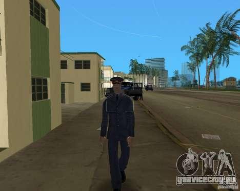 Русский мент для GTA Vice City
