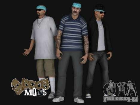 Aztecas HD SkinPack для GTA San Andreas