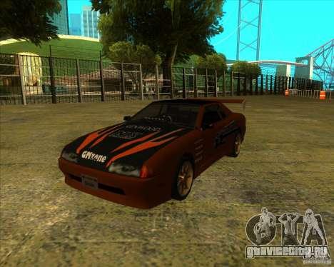 Пак винилов для стандартной Elegy для GTA San Andreas вид сзади слева