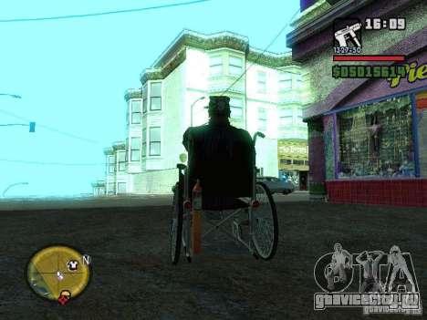 Инвалидная коляска для GTA San Andreas вид сзади слева
