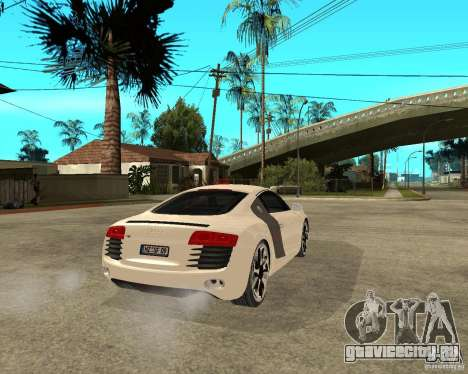 Audi R8 light tunable для GTA San Andreas вид сзади слева
