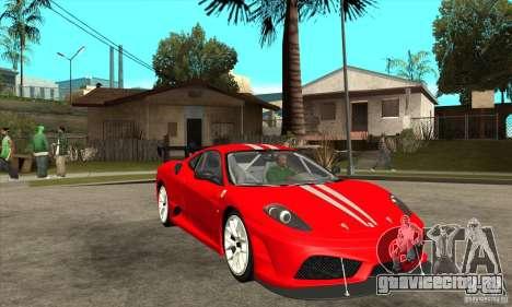 Ferrari F430 Scuderia 2007 FM3 для GTA San Andreas вид сзади