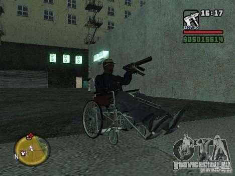 Инвалидная коляска для GTA San Andreas вид справа