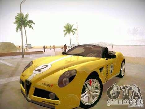 Alfa Romeo 8C Spider для GTA San Andreas вид сверху