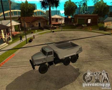 Урал 55571 Самосвал для GTA San Andreas вид сзади слева