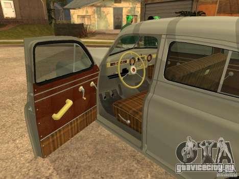 ГАЗ М20 Победа 1949 для GTA San Andreas вид сверху