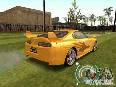 Toyota Supra from 2 Fast 2 Furious для GTA San Andreas вид сзади