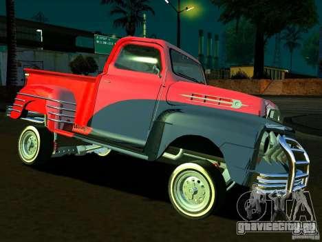 Ford Pick Up Custom 1951 LowRider для GTA San Andreas вид сбоку