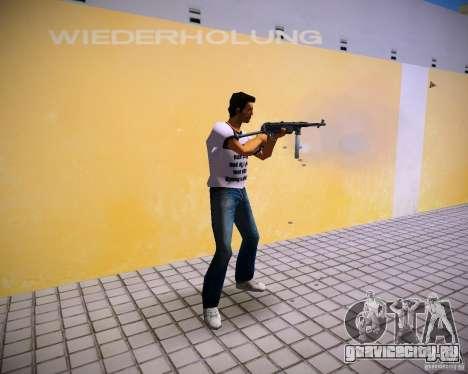 МП-40 для GTA Vice City второй скриншот