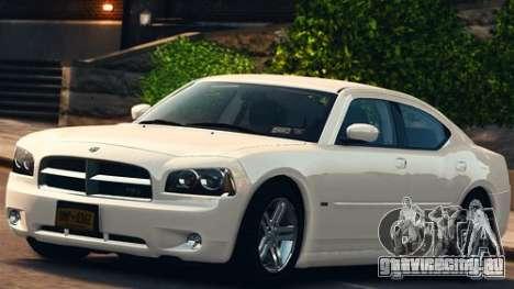 Dodge Charger RT 2007 v.2.0 для GTA 4