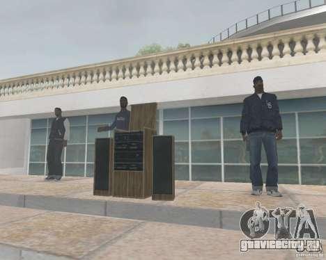 Madd Doggs party для GTA San Andreas второй скриншот