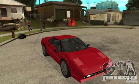 Ferrari 308 GTS Quattrovalvole для GTA San Andreas вид сзади