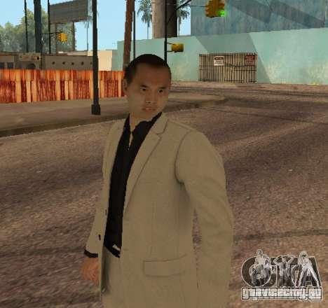 Red Dragon Clan Yakuza для GTA San Andreas