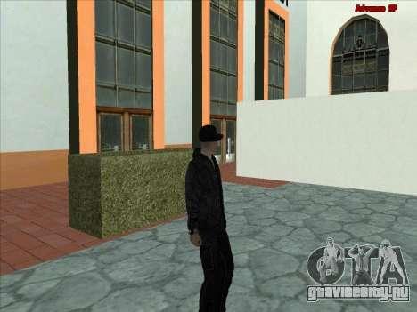 GuF для GTA San Andreas третий скриншот