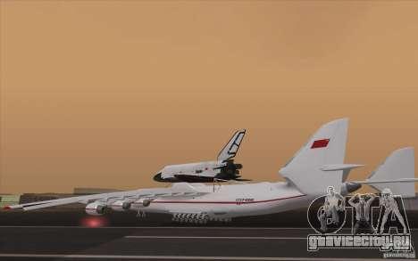 Antonov AN225 для GTA San Andreas вид справа