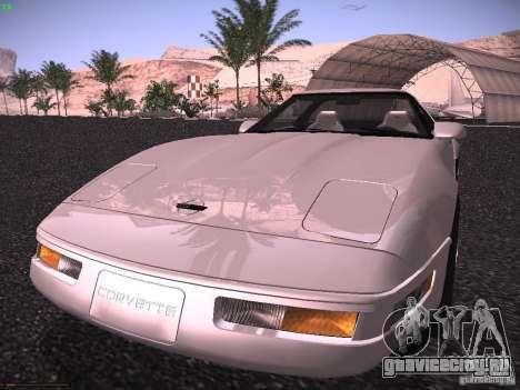 Chevrolet Corvette Grand Sport для GTA San Andreas вид сзади слева