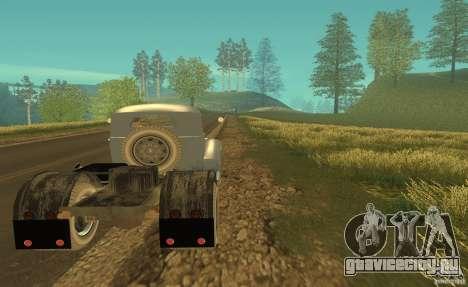 ЗиЛ 164 Тягач для GTA San Andreas вид справа