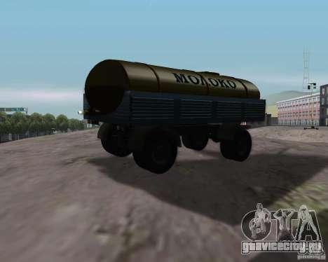 Прицеп для КамАЗ 53212 Молоковоз для GTA San Andreas вид слева