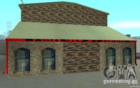 Русская пожарная станция в Сан Фиеро для GTA San Andreas второй скриншот