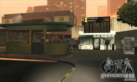 BUSmod для GTA San Andreas