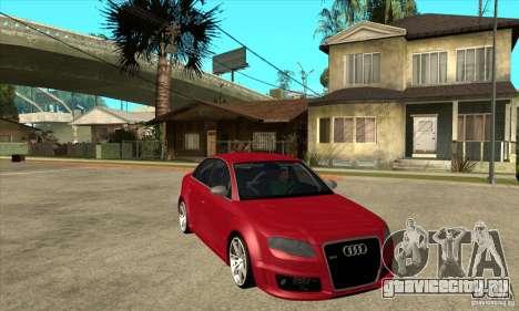 Audi RS4 2006 для GTA San Andreas вид сзади