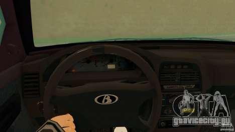ВАЗ 2110 для GTA San Andreas вид сзади слева
