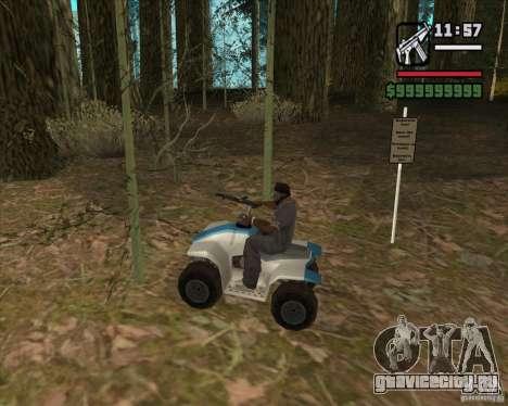 Дом охотника v3.0 Final для GTA San Andreas восьмой скриншот