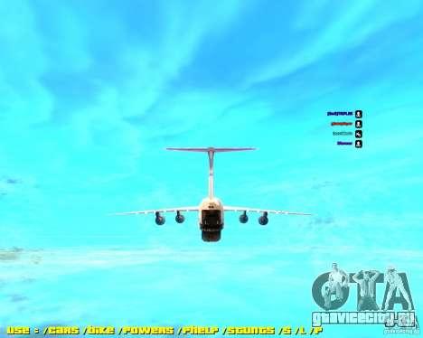 Lockheed C5-M Super Galaxy для GTA San Andreas