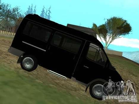 ГАЗ 2217 ФСБ для GTA San Andreas вид слева