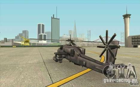 Steal Hunter для GTA San Andreas вид справа